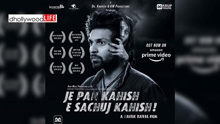 Gaurav Paswala's JE PAN KAHISH E SACHUJ KAHISH is now officially streaming on Amazon Prime