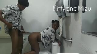 Teenagers Fucking in the Local Bathroom