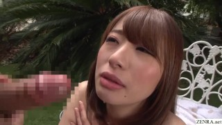 Japanese outdoor sex cheating wife Saki Hatsumi Subtitles