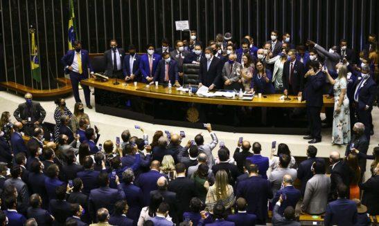 Eleição para Mesa Diretora da Câmara dos Deputados é adiada