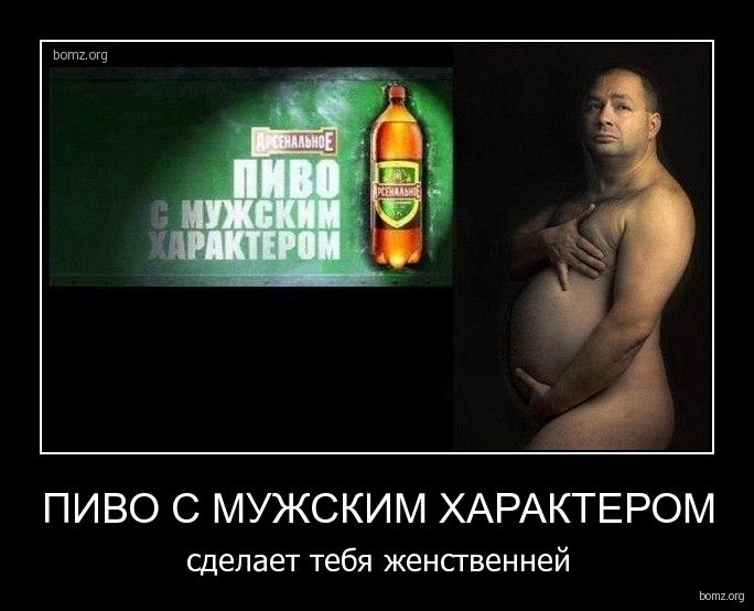 öl och diabetes