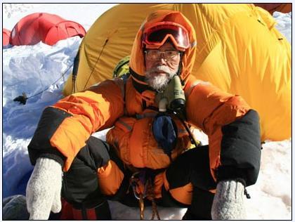 Katsusuke Yanagisawa on Everest. Photo:www.abc.go.com