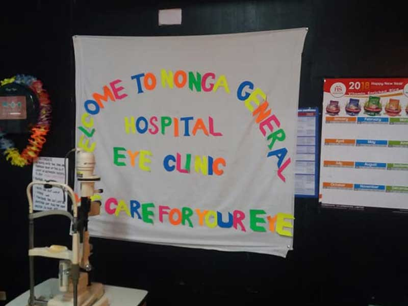 Welcome banner in hospital