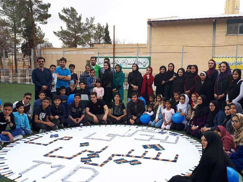 People with type 1 diabetes gather for World Diabetes Day in Yazd, Iran
