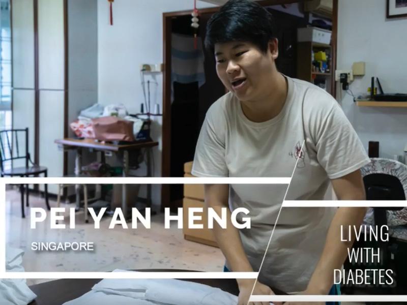 Pei Yan Heng