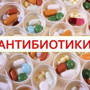Amoxicillin or solutab flumexin what is better