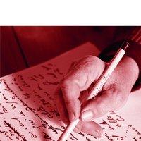 Marguerite Duras : «L'écriture d'un livre, l'écrit»