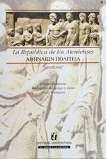 Republica_Atenienses
