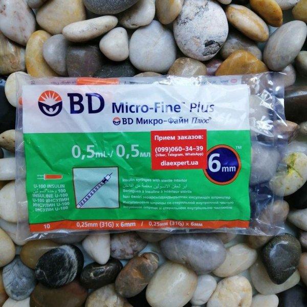 Купить инсулиновые шприцы БД Микро-Файн 6мм