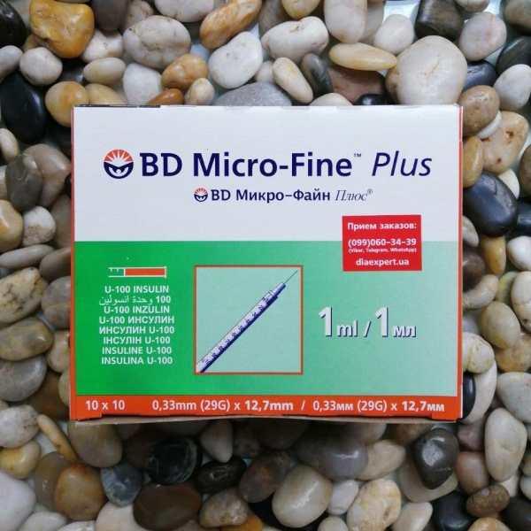 Купить инсулиновые шприцы БД Микро0Файн U-100 1ml