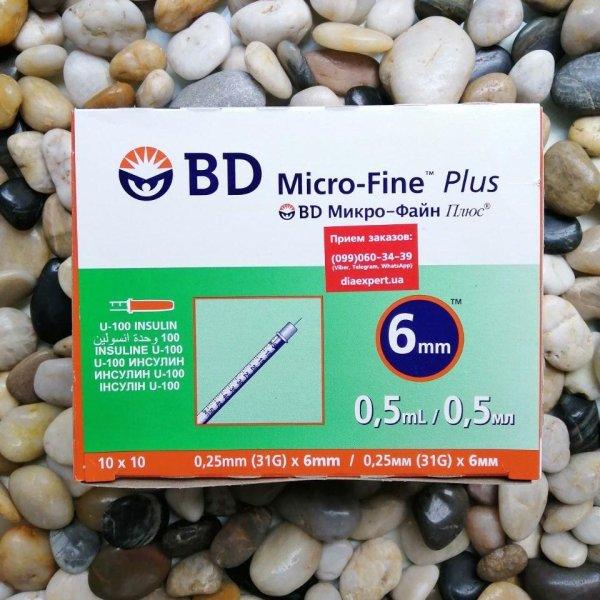 Купить инсулиновые шприцы БД-Микро-Файн 6мм