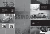 2015 mustang owners manual image