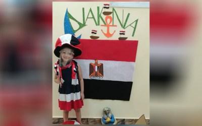 أحتفال حضانة سانت ريتا  بنصر السادس من أكتوبر