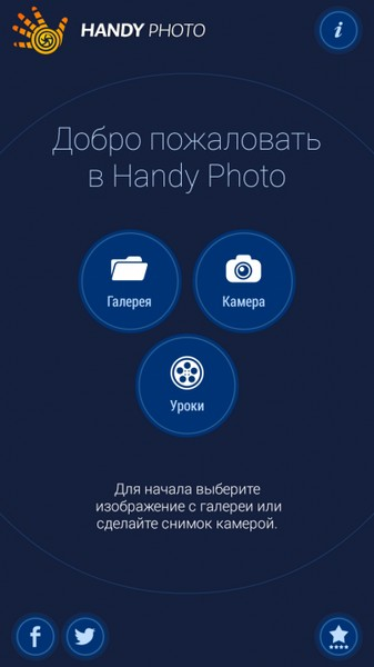 Handy Photo v2.3.10 2018 !{Latest}