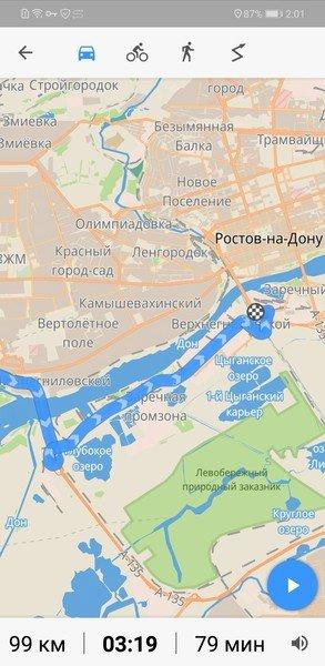 Guru Maps Pro - Offline Maps & Navigation 4.8.4 With Crack Latest