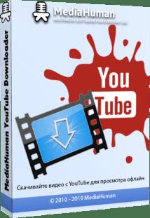 MediaHuman YouTube Downloader 3.9.9.52 (1801)
