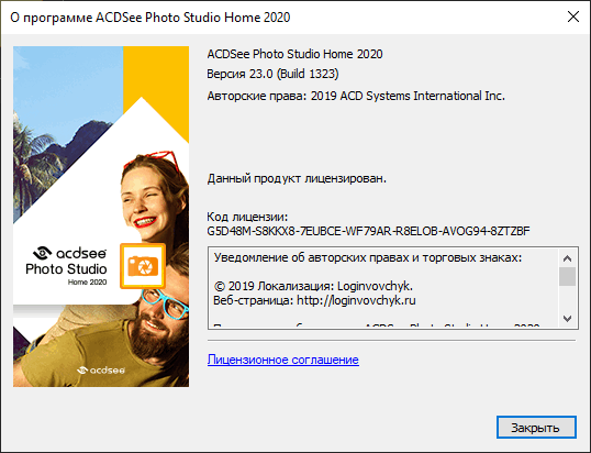 ACDSee Photo Studio Home 2020 23.0 Build 1323 (RUS | ENG ...