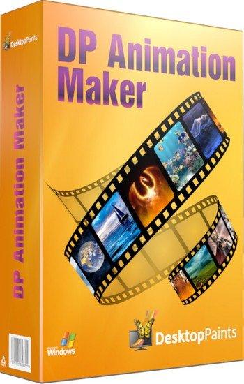 DP Animation Maker 3.4.22