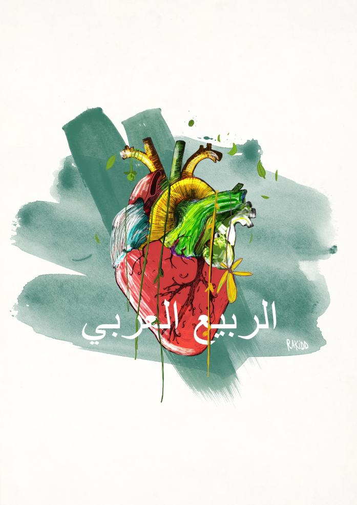 dialna-rakidd-printemps-arabe