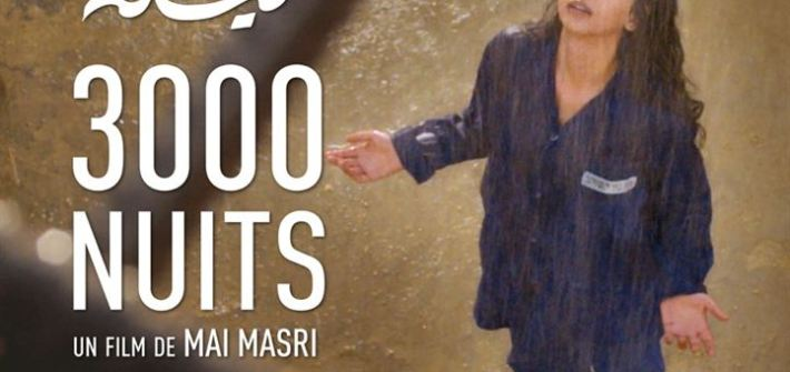 dialna - 3000 nuits - affiche