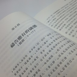 檔案_004