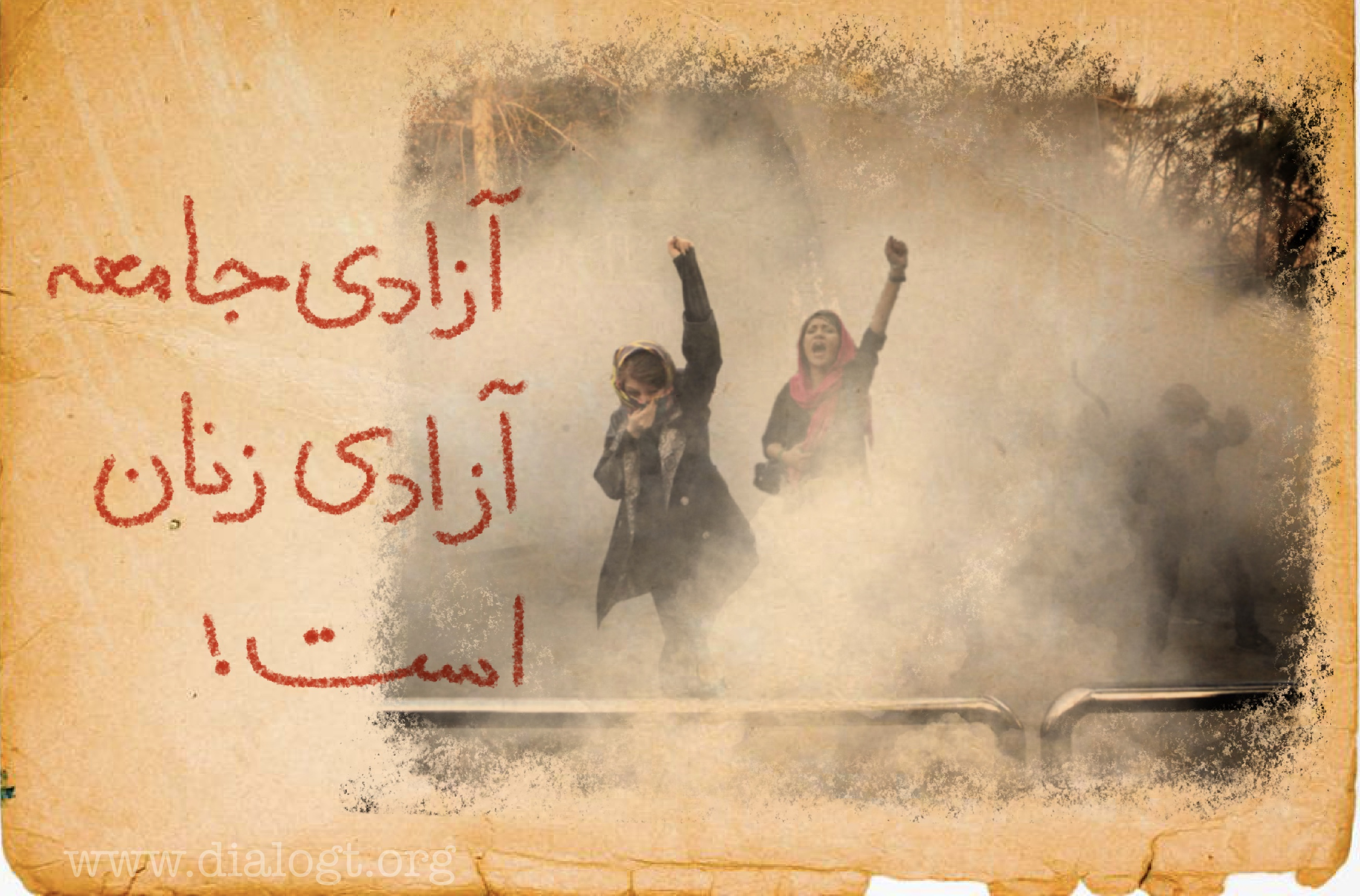 آزادی جامعه، آزادی زنان است