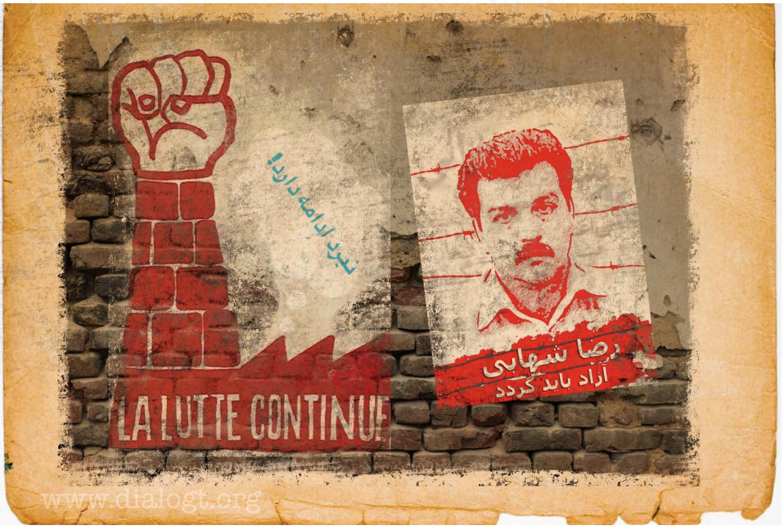 زندانی سیاسی، کارگر زندانی، آزاد باید گردد
