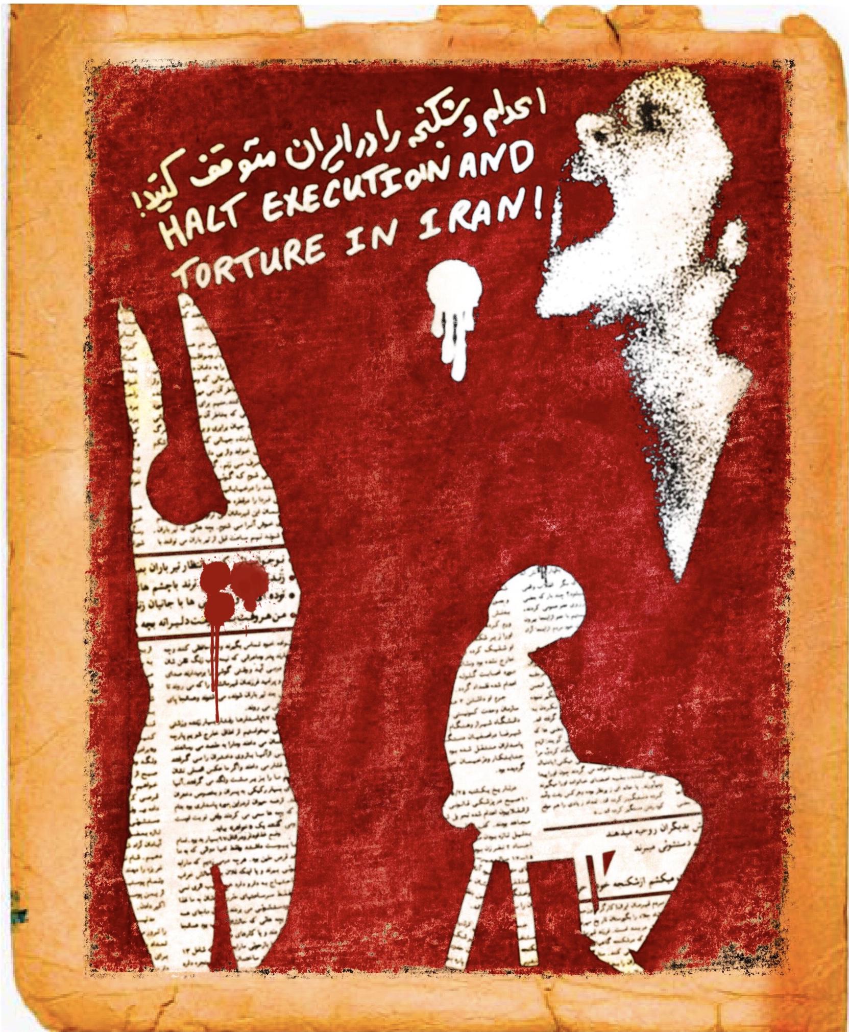 @schabname اعدام و شکنجه را در ایران متوقف کنید