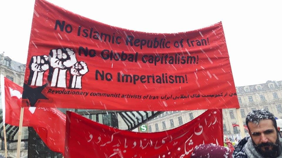 نه به جمهوری اسلامی، نه به سرمایه داری جهانی، نه به امپریالیسم