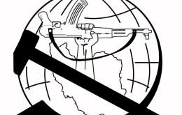 ـ 3 سومین و کامل ترین آرم سازمان چریکهای فدایی خلق ایران