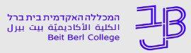 نفق الزمن – كلية بيت بيرل