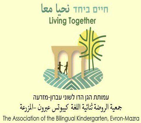 Living Together – Bilingual Kindergarten