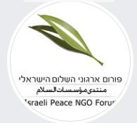 פורום ארגוני השלום