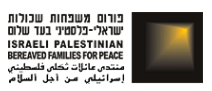 Israeli Palestinian Bereaved Families for Peace