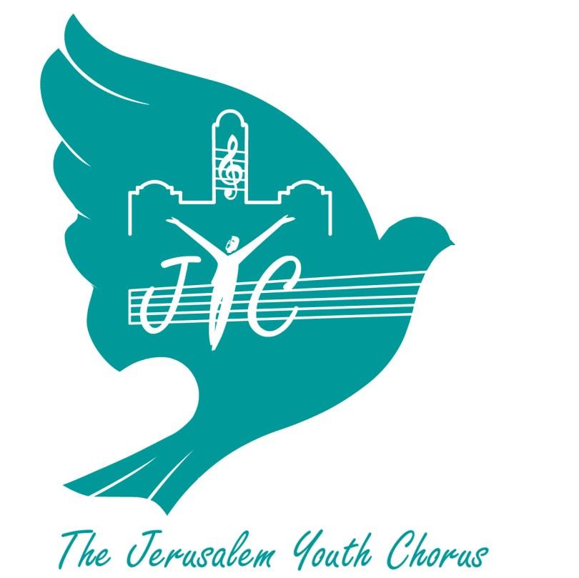 מקהלת הנוער הירושלמית – جوقة الشبيبة المقدسية – The Jerusalem Youth Chorus