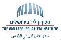 מכון ון ליר – תמת ישראל במזרח התיכון