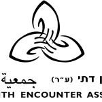 אגודת המפגש הבין דתי