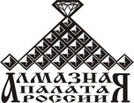 diamond chamber of russia