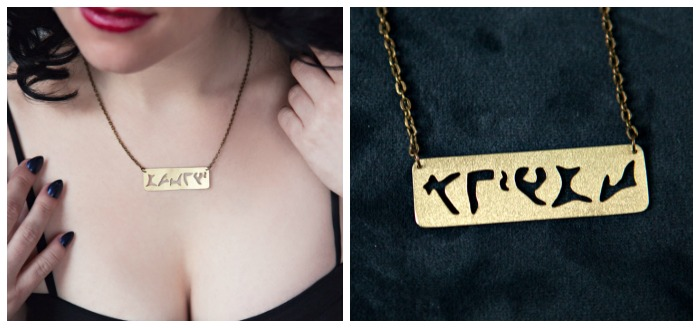 This necklace says 'Feminist' in Klingon, for the feminist Star Trekkie in your life.