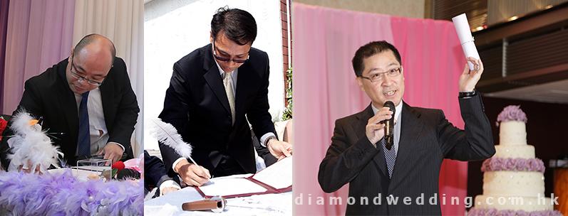 Civil celebrant service hongkong 證婚律師