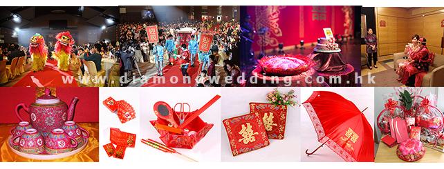 diamondwedding-chinese wedding master 大妗姐