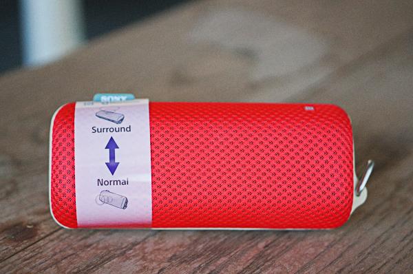 sony-wireless-bluetooth-speakers-splashproof-222