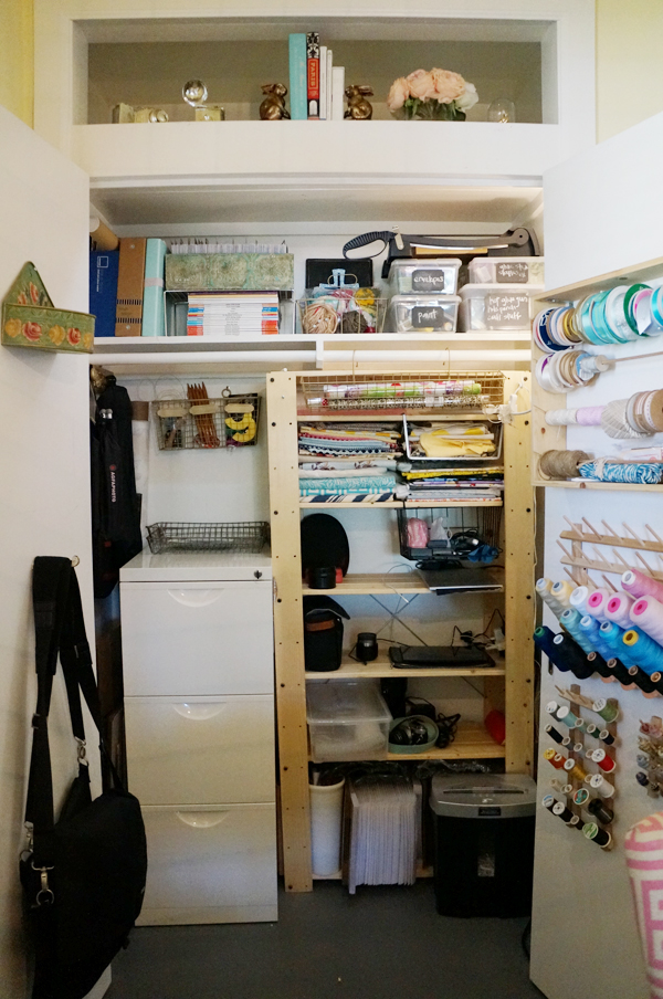 Before photo of office closet - check out the AFTER! #office #officecloset #organization