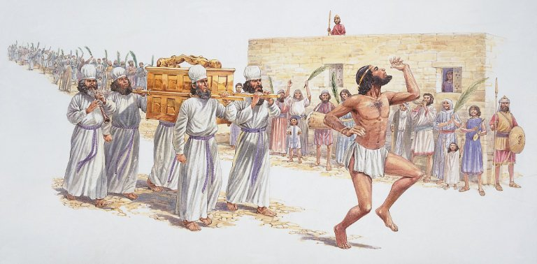 David's Dance (2 Samuel 6:12-23) – Growing Up, God, and Being Busy