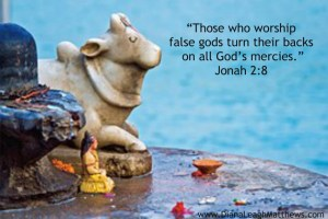 What false god do you worship?