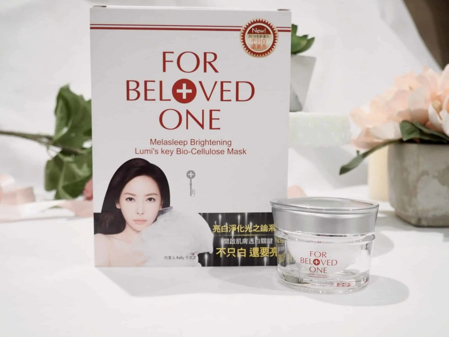 Brighter, Fresh Skin In the Morning With For Beloved One