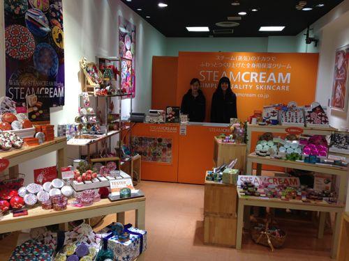 Steam Cream shop!