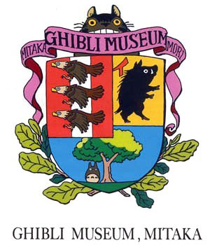 Logo of the Ghibli museum.