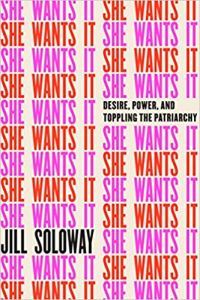Book Giveaway of She Wants It