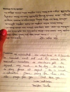 Amit letter (3)